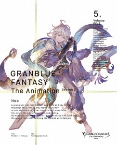 GRANBLUE FANTASY The Animation Season 2 5<完全生産限定版> Blu-ray Disc
