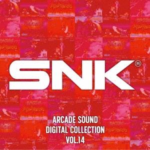 SNK ARCADE SOUND DIGITAL COLLECTION Vol.14 CD