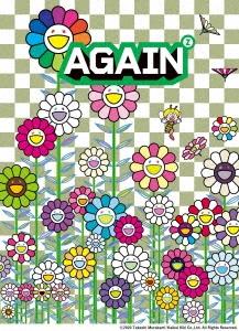 YUZU ALL TIME BEST LIVE AGAIN 2008-2020 DVD