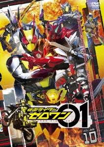 仮面ライダーゼロワン VOLUME 10 DVD