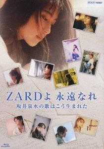 ZARDよ 永遠なれ 坂井泉水の歌はこう生まれた [Blu-ray Disc+ブックレット]