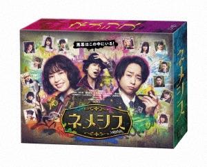 ネメシス DVD-BOX DVD