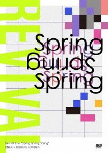 "UNISON SQUARE GARDEN Revival Tour ""Spring Spring Spring"" at TOKYO GARDEN THEATER 2021.05.20 [DVD+2Live CD+新曲CD(紙ジャケ仕様)]<通常盤>"