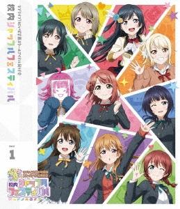 ラブライブ!虹ヶ咲学園スクールアイドル同好会 校内シャッフルフェスティバル Blu-ray Day1