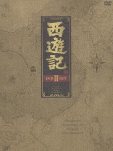 堺正章/西遊記 DVD-BOX II(5枚組) [VPBX-12962]