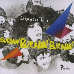 Sargasso Trio/バーニン・バーニン・バーニン[PCD-93100]