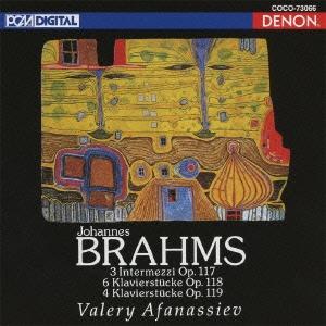 ブラームス:後期ピアノ作品集 Blu-spec CD