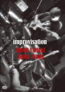 improvisation DVD