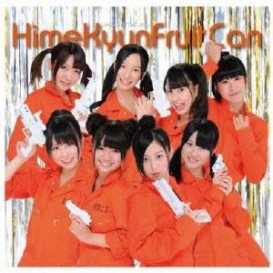 ひめキュンフルーツ缶/恋のプリズン [CD+DVD] [BJCD-30]
