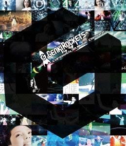 """Curiosity"" 3D Music Clips e.p."