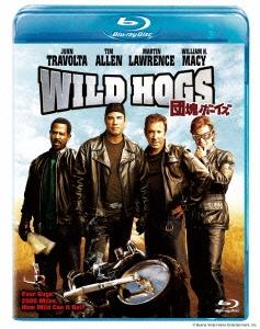 ウォルト・ベッカー/WILD HOGS/団塊ボーイズ[VWBS-1251]