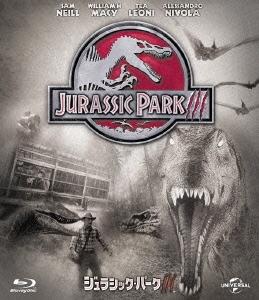 ジュラシック・パーク III Blu-ray Disc