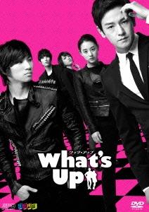 イム・ジュファン/What's Up(ワッツ・アップ) Vol.1 [OPSD-S1027]