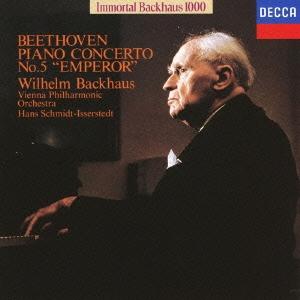 不滅のバックハウス1000: ベートーヴェン:ピアノ協奏曲第5番 《皇帝》<限定盤> CD
