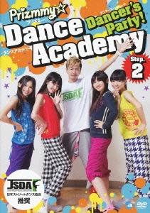 Prizmmy☆/Dancer's Party! Prizmmy☆ Dance Academy Step.2[AVBA-49958]