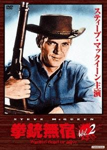 拳銃無宿 Vol.2 DVD