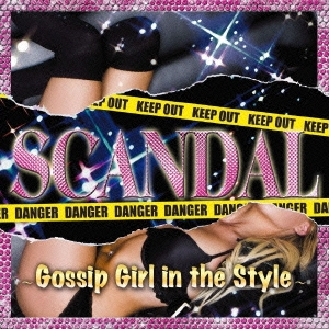 SCANDAL〜Gossip Girl in the Style〜[MCAS-0002]