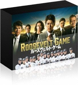 唐沢寿明/ルーズヴェルト・ゲーム  Blu-ray BOX [TCBD-0384]