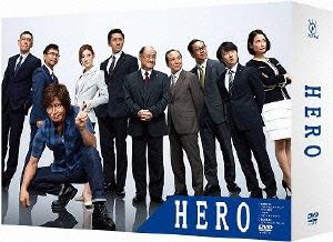 HERO DVD-BOX (2014) DVD