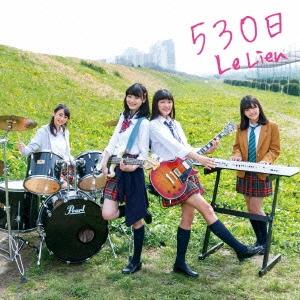 Le Lien/530日<タワーレコード限定/通常盤A>[ZXRC-2002]