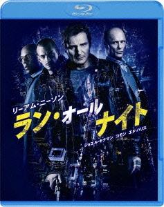 ラン・オールナイト Blu-ray Disc
