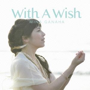 我那覇美奈/With A Wish[FLCF-7194]