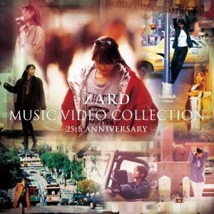 ZARD MUSIC VIDEO COLLECTION 〜25th ANNIVERSARY〜 DVD