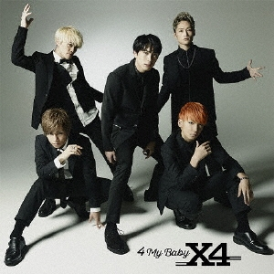 X4/4 My Baby<通常盤>[TECX-1005]