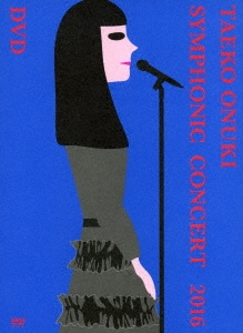 シンフォニックコンサート 2016 [DVD+CD]