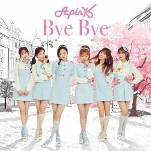 Bye Bye (ナムジュver.)<初回限定盤C> 12cmCD Single