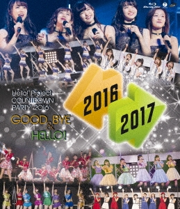 Hello!Project COUNTDOWN PARTY 2016 ~ GOOD BYE & HELLO! ~