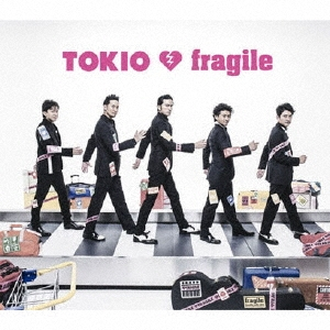 fragile<通常盤> 12cmCD Single