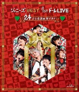 ジャニーズWEST 1stドーム LIVE 24(ニシ)から感謝 届けます<通常盤> Blu-ray Disc