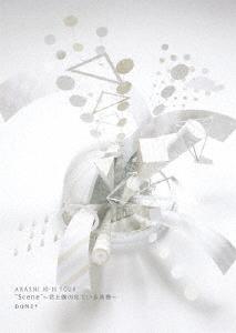 """ARASHI 10-11 TOUR """"Scene""""~君と僕の見ている風景~ DOME+<通常盤> DVD"""