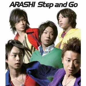 嵐/Step and Go<通常盤>[JACA-5088]