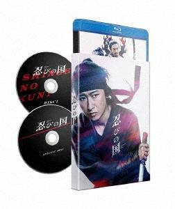 忍びの国 [Blu-ray Disc+DVD]<初回限定版> Blu-ray Disc