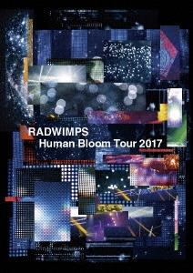RADWIMPS LIVE DVD Human Bloom Tour 2017<通常盤> DVD