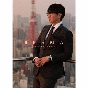 DRAMA<初回生産限定盤> CD