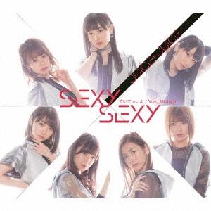 Juice=Juice/SEXY SEXY/泣いていいよ/Vivid Midnight (A)<通常盤>[HKCN-50550]