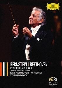 ベートーヴェン:交響曲第1番・第8番・第9番≪合唱≫<期間限定版>
