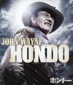 ホンドー リマスター版 Blu-ray Disc