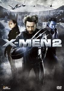 ブライアン・シンガー/X-MEN2[FXBNGA-24224]