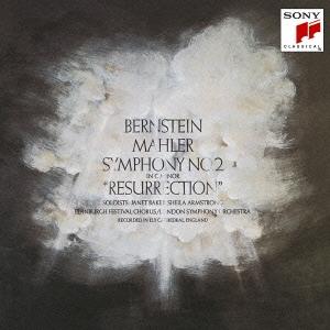 レナード・バーンスタイン/マーラー:交響曲第2番「復活」&亡き子をしのぶ歌 [SICC-1671]