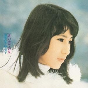 藤圭子/さいはての女 演歌の星★藤圭子 [Blu-spec CD2] [MHCL-30193]