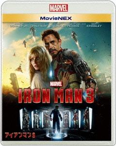 シェーン・ブラック/アイアンマン3 MovieNEX [Blu-ray Disc+DVD][VWAS-6139]
