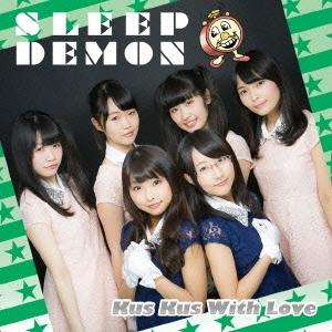 Kus Kus With Love/SLEEP DEMON 【Type-C】[POCS-1321]