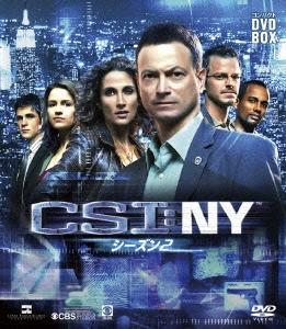 CSI:NY コンパクト DVD-BOX シーズン2 DVD