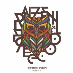 RAIZEN/夢のはじまり[HUMAN-06]