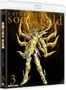 車田正美/聖闘士星矢 黄金魂 -soul of gold- 3 [Blu-ray Disc+CD]<特装限定版>[BCXA-1008]