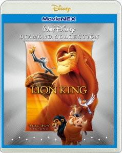 ライオン・キング ダイヤモンド・コレクション MovieNEX [Blu-ray Disc+DVD] Blu-ray Disc
